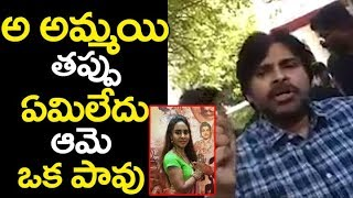 Power Star Pawan Kalyan Says Sri Reddy Innocent She Don't Know Anything | Pawan Kalyan Press Meet