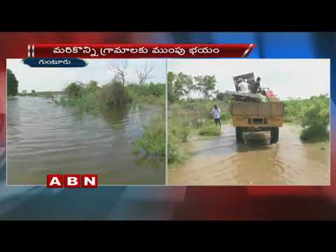 Huge Flood Water Inflow To Pulichintala Project | Guntur Dist