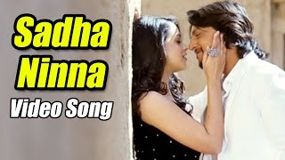 Bachchan - Sadha Ninna Kannali Full Video Song In HD | Bachchan Movie |  Sudeep, Bhavana,Parul.