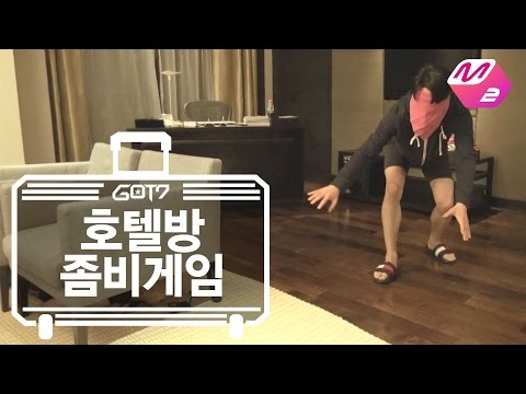 [GOT7's Hard Carry] What happens when they play Zombie game Ep.2 Part 5