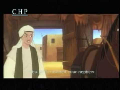 The Last Sermon Khutbah of Prophet Muhammad Farewell
