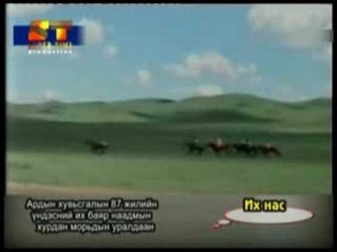Mongolia Charity Rally - Riding Helmets for Child Jockeys - The only Mongol Rally all for Charity!