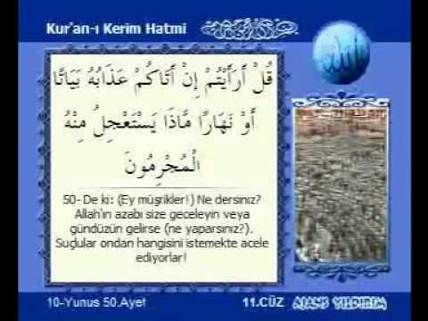 Kur'an-ı Kerim 11 cüz Kabe İmamları Hatim seti
