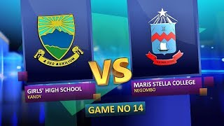 TV1 Pentathlon | EP 15 | Girls' High School vs Maris Stella College