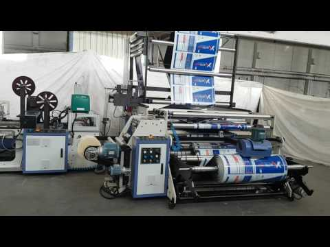 TY-900 CRP Courier Bag (Poly Mailing Bag ) Making Machine up to 180 bags/minute