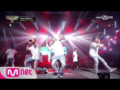 Download show me the money6 9회/단독 주노플로 - 비틀어Twisted feat. 김효은, 창모 @ 세미파이널 170825 EP.9 Mp4 baru