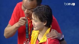 غطس: ذهبية الغطس من منصة 10 م للصيننية كيان رين