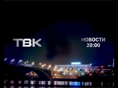 Выпуск Новостей ТВК от 17 июля 2018 года. Красноярск