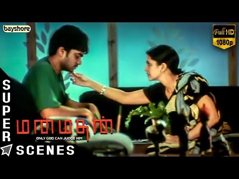 Manmathan - intro Scene | Silambarasan | Jyothika | Goundamani | Santhanam thumbnail
