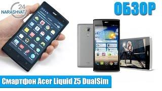 Acer Liquid Z5 DualSim обзор доступного 5-ти дюймового смартфона