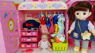 Baby Doll dress surprise house toys baby sitter house play - 토이몽