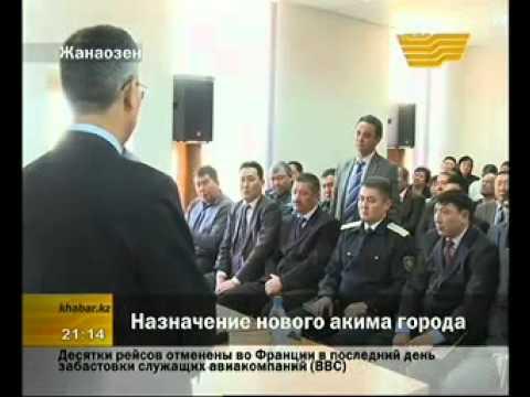 Актуальные новости и аналитика происшествий в стране на tengrinews