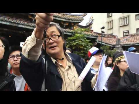 第八屆漢字文化節 保安宮漢字與歷史建築之美