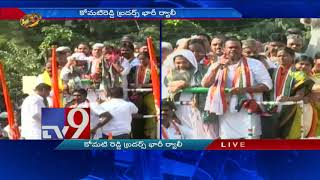 Komatireddy brothers  files nomination in Nalgonda with huge rally