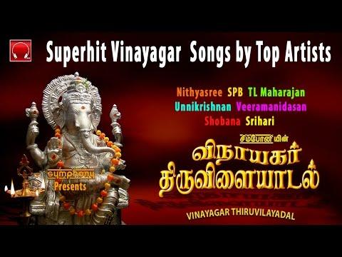 Vinayagar Thiruvilayadal | Superhit Ganesha Songs