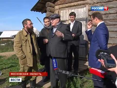 Жириновский взялся за соху в хозяйстве Стерлигова