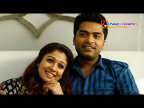 Simbu Nayanthara Marriage News video