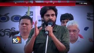 Pawan Kalyan Fires on TDP, YCP Parties |  Janasena Porata Yatra | #Story | Srikakulam
