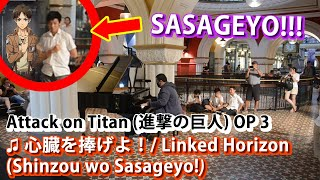 I played SASAGEYO (ATTACK ON TITAN OP 3) on piano in public