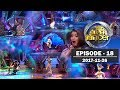 Hiru Super Dancer | Episode 18 | 2017-11-26