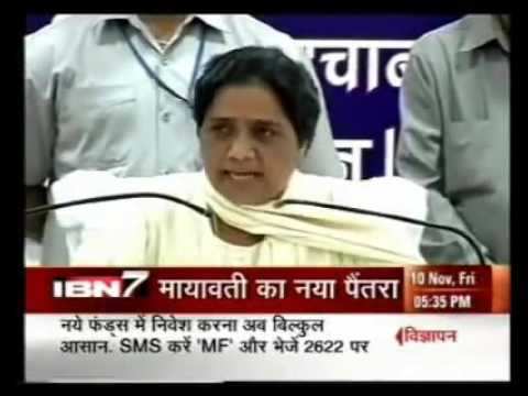 Mayawati speaks on kattarpanthi