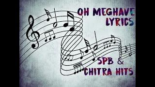 Oh Meghave Song with Lyrics | SPB & Chitra Hits | Hamasalekha