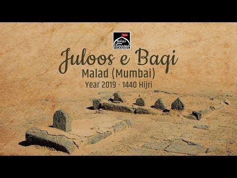 JULOOS -E- BAQI   MALAD MALWANI   1440 HIJRI (2019)