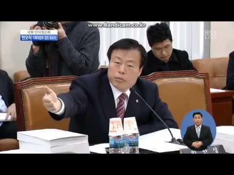 청문회 이한성 vs 김재연 종북논쟁 머 찔리는게 있나?