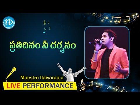 Prathi Dinam Nee Dharshanam Song - Maestro Ilaiyaraaja Music...