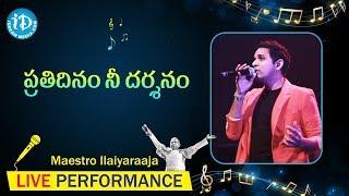 Prathi Dinam Nee Dharshanam Song - Maestro Ilaiyaraaja Music Concert 2013 - Telugu - California, USA