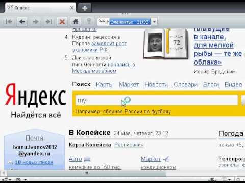 Писать в скайп : eml.proffi , terorro.