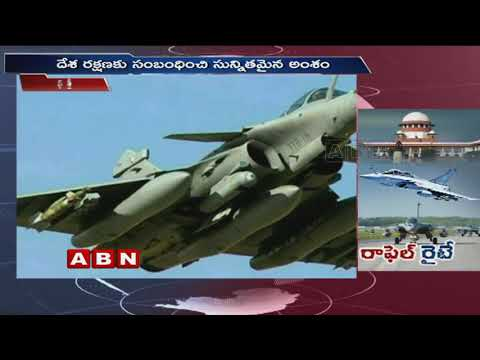 Supreme Court verdict on Rafale deal | BJP Vs Congress | ABN Telugu