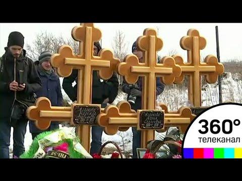 В Кемерове прощаются с погибшими членами семьи Агарковых