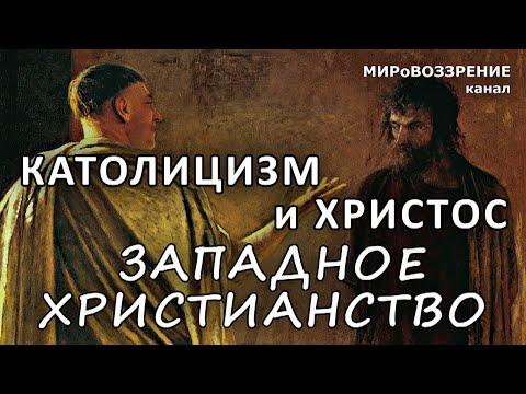 Достоевский и православие