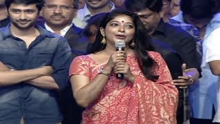 actress-sithara-speech-srimanthudu-success-meet-live-exclusive-mahesh-babu