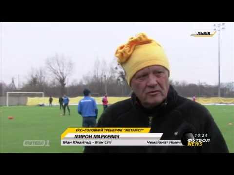Маркевич покинул Металлист не из-за денег