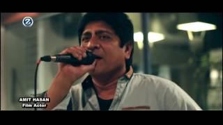 Ami Pathore Ful fotabo By Amit Hasan । Movie sesh Thikana। Full HD