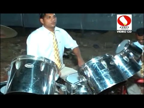 Sagar Koli Band 2014 - Marathi Brass Band Part 2- Karlyache...