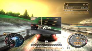 [B-days Presents]Как IalexStudios3D играл в NFS MW с Sparta NewGrounds Remix