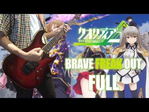 Qualidea Code / クオリディア・コード OP (FULL Guitar Cover) [ Brave Freak Out ]【LiSA】
