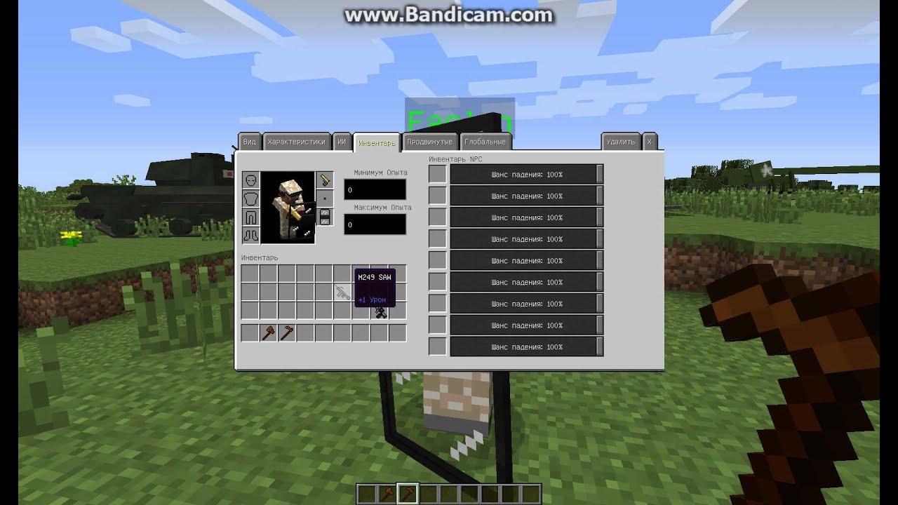 Custom NPCs/Квесты Minecraft Wiki 66