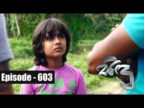 Sidu | Episode 603 28th November 2018