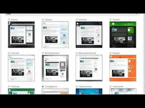 Как создать сайт бесплатно за 2 минуты в n4.biz - видео