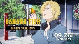 Banana Fish video 4