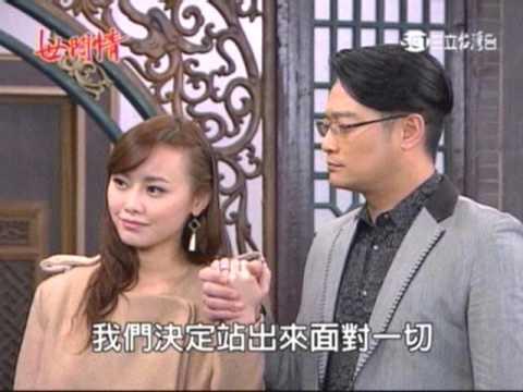 台劇-世間情-EP 328 1/3