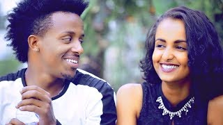 Ismael (Miz Jimi) - Wey Bey | ወይ በይ - New Ethiopian Music 2017 (Official Video)