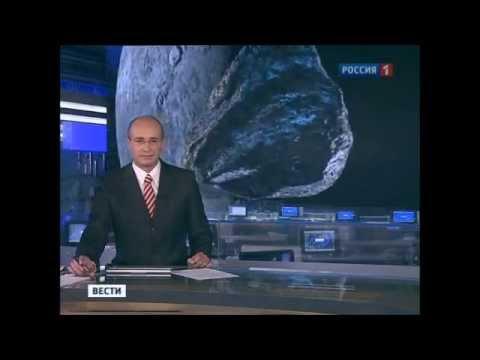 Астероид Апофис. Известна точная дата 13 апреля 2029. apophis asteroid 2036