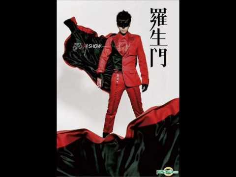 In Your Eyes Show Luo Zhi Xiang Rainie Yang Cheng Lin video