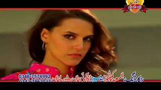 Download Kal Da Rusda Aj Ruswanj►Shehzad IQbal ►Latest Punjabi And Saraiki Song 2017 3Gp Mp4