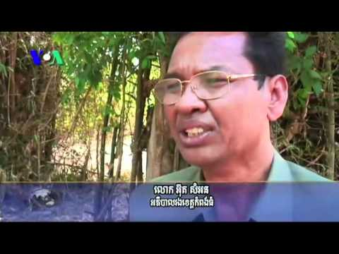 Villagers, Officials See Prey Lang Land Concessions Differently (Cambodia news in Khmer)